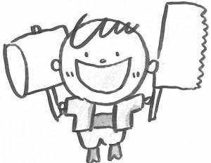 室工務店イメージキャラクター