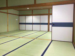 京都市上下水道局 左京営業所改修工事