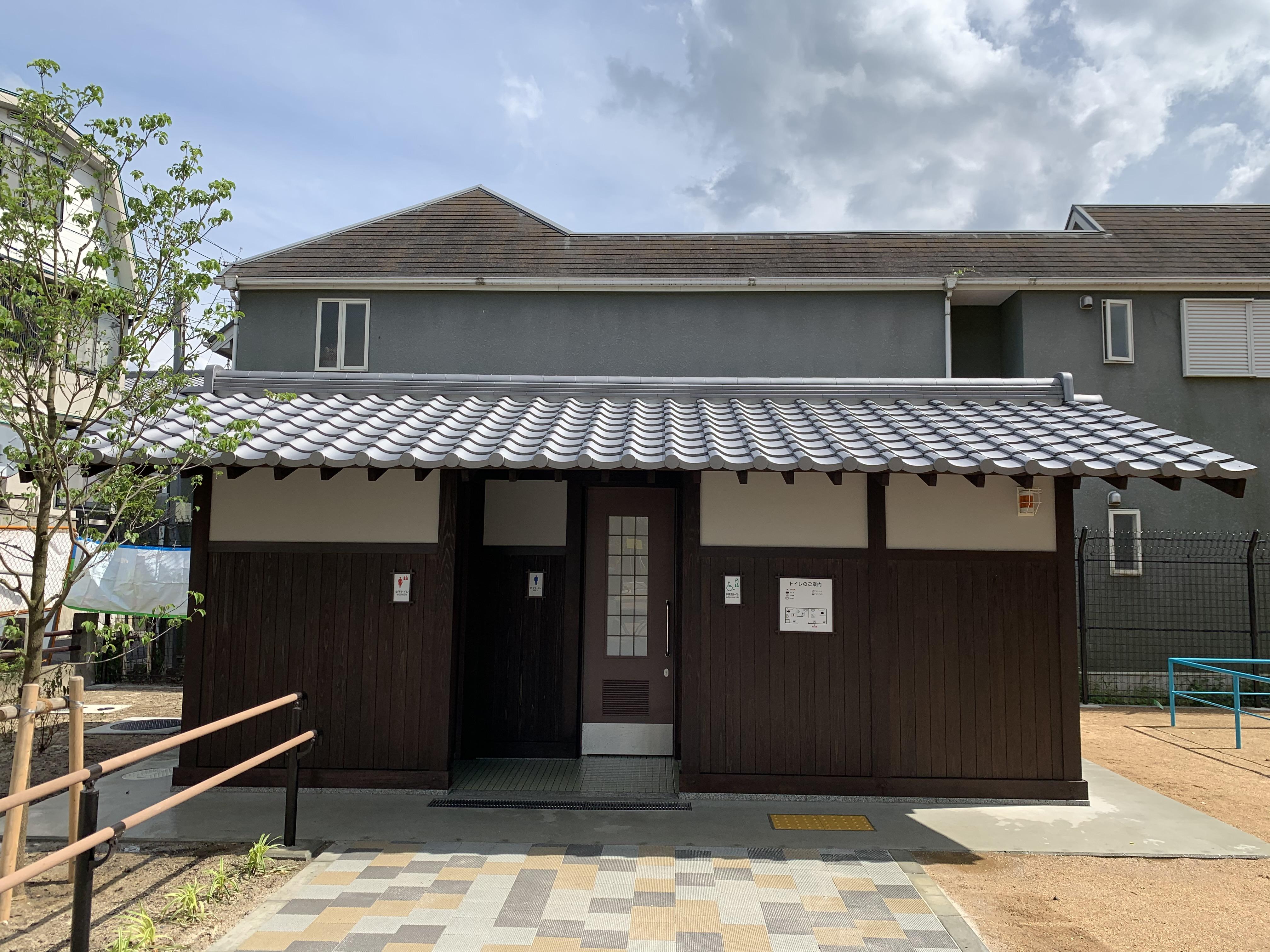 京都市北白川公園便所棟新築工事