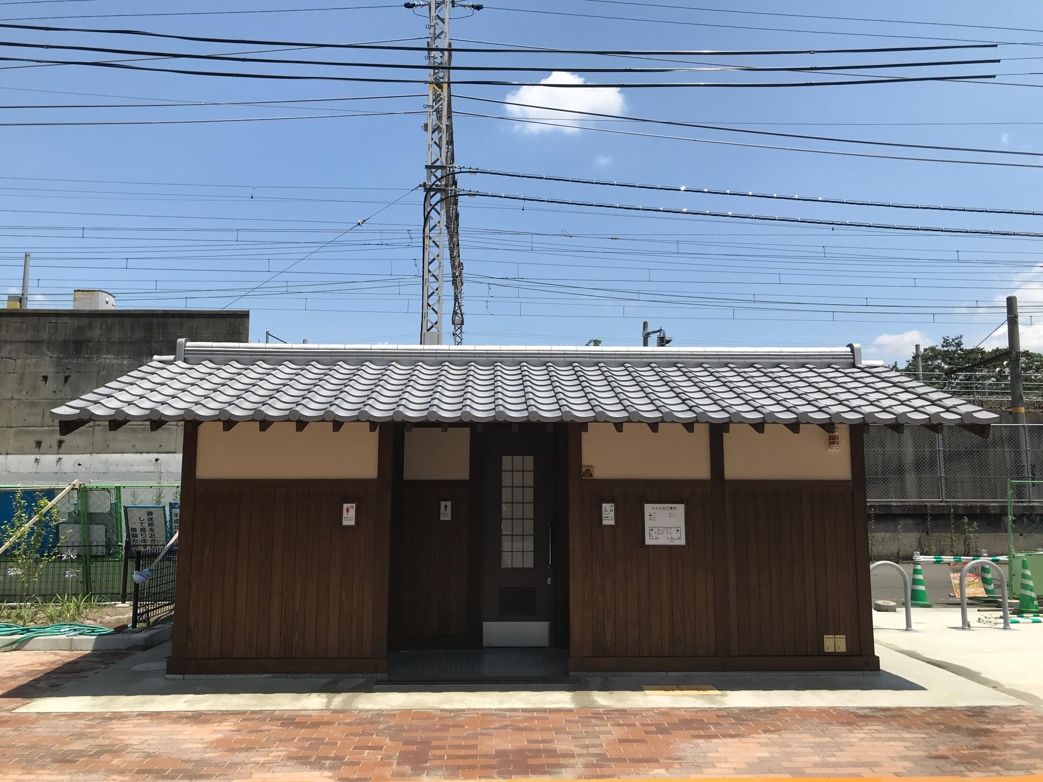 京都市八条公園便所棟新築工事