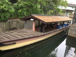 三十石船 改修工事